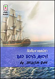 Bad Boys Ahoy, Sylvia Day, Thailand