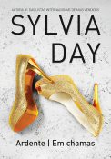 afterburn aftershock brazil sylvia day