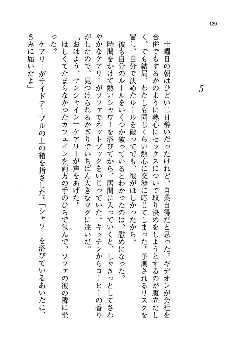 bared_001-japan