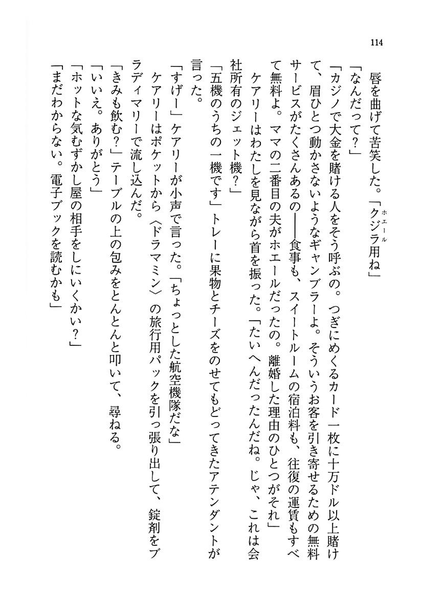 reflected_005-japan