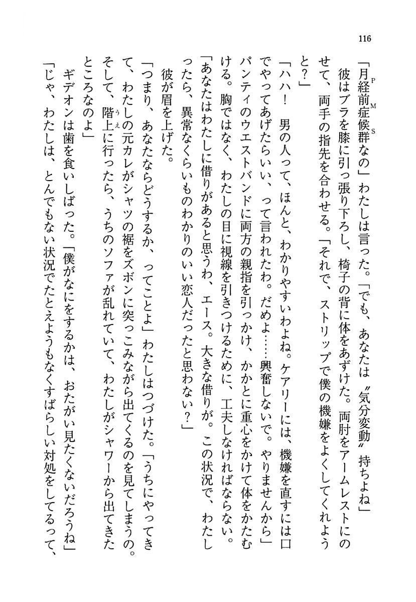 reflected_007-japan